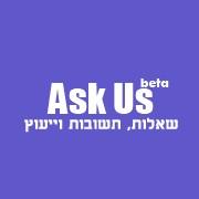 קח סטטוס השיקה את Askus.co.il לתקופת הרצה